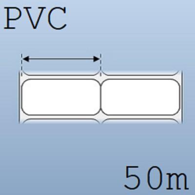 Decal nhựa PVC 2 tem 53x25mm, 50m